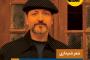 گزارشی از چهارمین شب از سلسله نشستهای «هزار و یک شب الفما» با موضوع «شعر شاملو در تلفيق دردهای جسمانی و عاطفی» روز پنجشنبه، ۷ دی ماه با سخنرانی دکتر عبدالرحمن نجل رحیم