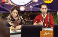 شب پنجم الفما با سخنرانی دکتر صادق رشیدی