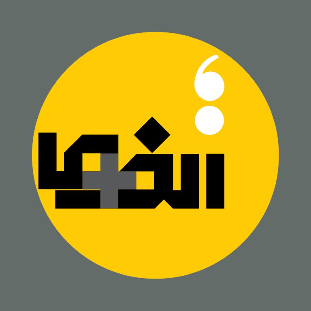 خرده شیشه ها  | داستانی از صدیقه حسینی