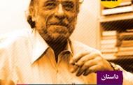 تنهایی | چارلز بوکفسکی | برگردان غلامرضا صراف