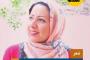 شعراجرایی | محمد آزرم - ونوس جلالوند/ همراه با نوشتاری از محمد آزرم