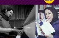 الفما | شعر و صدای نرگس باقری | موسیقی: یونس اسکندری