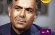 دو طوطی | اثر: ابراهیم گلستان