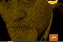 الفما | مجموعه شعر دیداری از JAAP BLONK