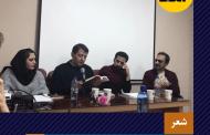 شعرخوانی-ویدئو | محمد آزرم - انجمن دوستی ایران و فرانسه
