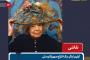 آیلین ایگر، یک انتزاع سوررئالیستی | مبینا امیدی